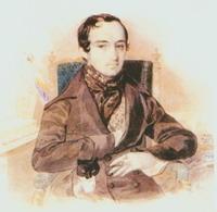 На фронтисписе помещен портрет В. Ф. Одоевского