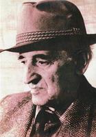 Григорий Ингер