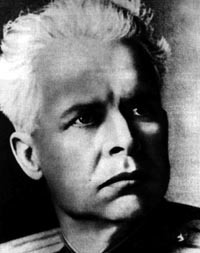 Довженко Александр