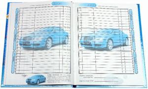Дневник BMW-6 Cope (ДА0348178)