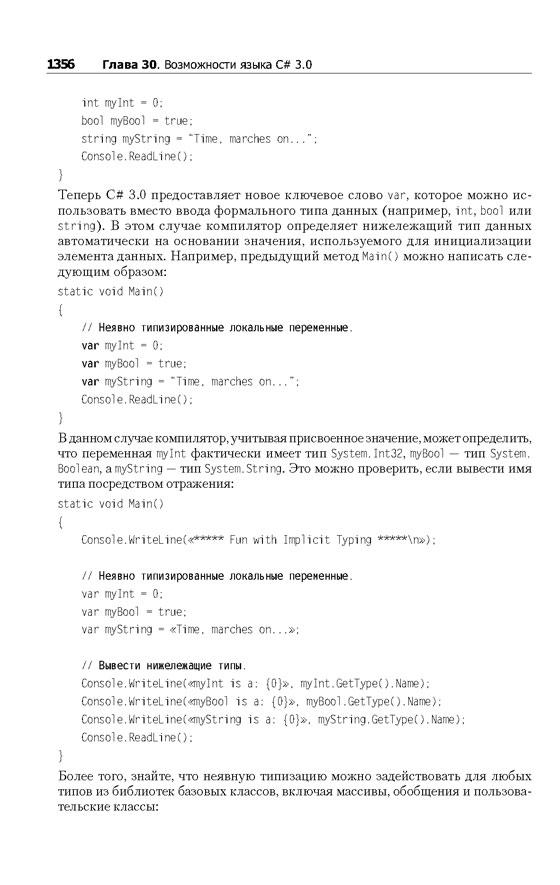 язык С 3