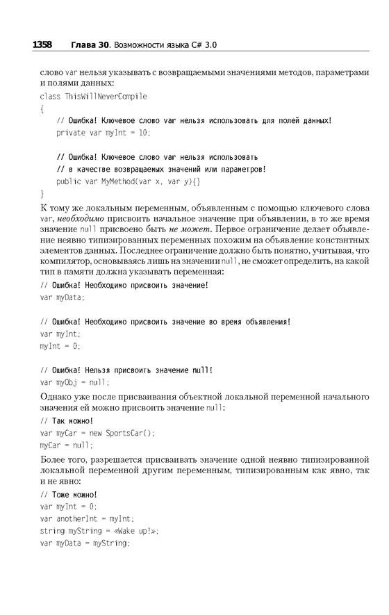 язык С 5