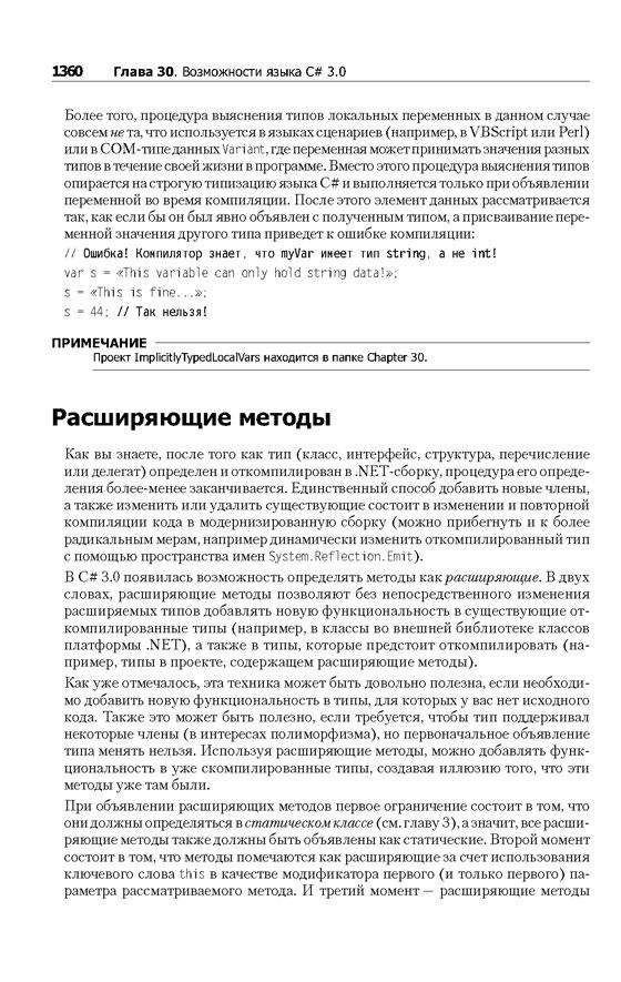 язык С 7